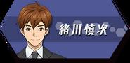 Shinji XDU Thumbnail