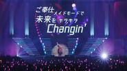 Symphogear Live 2018 Gohōshi… Maid Mode Screenshot 7