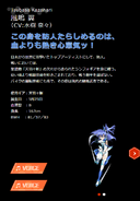 Symphogear XDU Character Profile (Tsubasa)