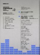 G BD Volume 2 Lyrics