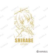 XV Click Gold Ballpoint Pen Shirabe 2