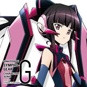 Symphogear G Character Song 5.jpg