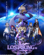 LOST SONG Chapter 2 Preview 2