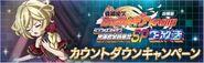 Meeting SP Live Broadcast Rewards Banner