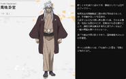 Symphogear XV Character Profile (Fudo)