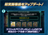 New Super Awakening without Quest-1
