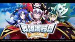 Senki Kaizoku Dan Preview