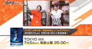 Monthly Bushiroad TV with Senki Zesshō Symphogear 40