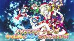 【戦姫絶唱シンフォギアXD UNLIMITED】「クリスマスキャロル メモリアイベント」PV