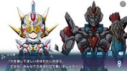 Yume wo Utau Eiyū Screenshot 13