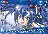 Tsubasa Duorelic Poster