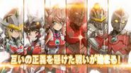 Hajikeru Hikari to Seigi no Sanka Trailer 10