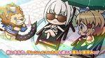 【戦姫絶唱シンフォギアXD UNLIMITED】「真夏の楽園 プロビデンス・パーク」PV
