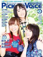 Pick-upVoice Vol.114 1