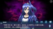 Yume wo Utau Eiyū Screenshot 17