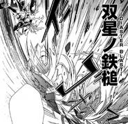 Double Star Hammer -DIASTER BLAST- (Tsubasa and Kanade)