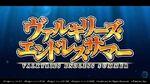 【戦姫絶唱シンフォギアXD UNLIMITED】「ヴァルキリーズ・エンドレス・サマー」PV