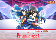 Revue must go on Web Poster
