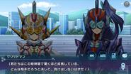 Yume wo Utau Eiyū Screenshot 9
