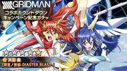SSSS.Gridman Collabo Countdown Gacha ~ Twin Star Hammer -DIASTER BLAST-