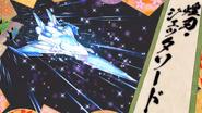 Glittering Blade・Jetta Sword