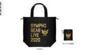 Live 2020 Folding bag