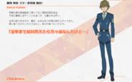 Symphogear GX Character Profile (Sakuya)