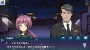 Gamera Screenshot 37