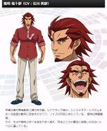 Symphogear G Character Profile (Genjuro)