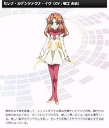 Symphogear G Character Profile (Serena)