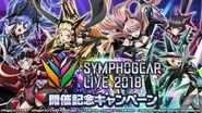 Symphogear Live 2018 XDU event