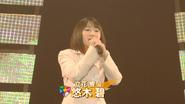 Aoi Yūki Live 2013 Self Introduction