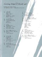XV BD Volume 4 Lyrics 2