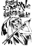 Tsubasa Drawing XV