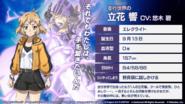Hibiki Tachibana (Another) Profile