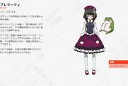 Symphogear AXZ Character Profile (Prelati)