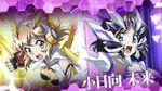 【戦姫絶唱シンフォギアXD UNLIMITED】「運命の相手 メモリアイベント」PV