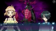Yume wo Utau Eiyū Screenshot 22
