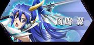 Tsubasa XDU Thumbnail Ver 2