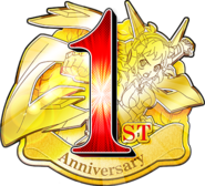 XDU 1st Anniversary Logo