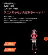 Symphogear XDU Character Profile (Yumi)