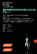 Symphogear XDU Character Profile (Kirika)