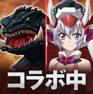 Gamera Dai Kaijū Zesshō Collabo App Icon