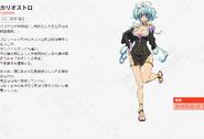 Symphogear AXZ Character Profile (Cagliostro)