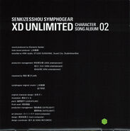 XD Unlimited Character Song Album 2 Credits 2