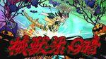 【戦姫絶唱シンフォギアXD UNLIMITED】械獣・牙いG暗(暁切歌)
