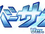 VS Event (Kanade and Hibiki Ver.)