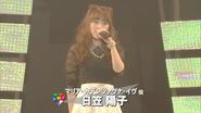 Yōko Hikasa Live 2013 Self Introduction