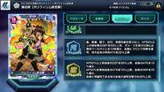 Gear Type Skill (Kirika Shirabe Amalgam)