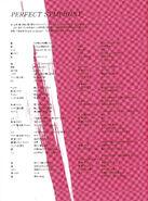 XV BD Volume 5 Lyrics